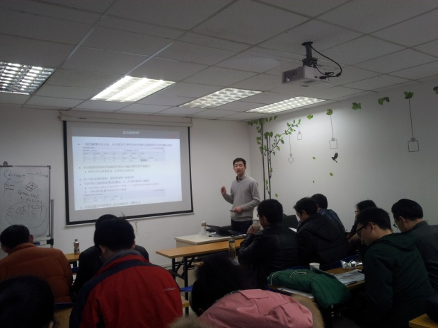 2015年1月刊LS-DYNA简报 (3).jpg